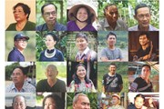 Cuốn sách về 20 câu chuyện xúc động của những người làm du lịch Việt