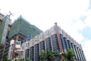 Kết luận thanh tra tại Phòng Thương mại và Công nghiệp Việt Nam