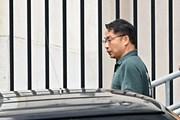 FBI điều tra một kỹ sư người Mỹ gốc Hoa đánh cắp công nghệ