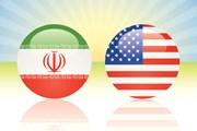 [Mega Story] Vòng xoáy mới trong cuộc đối đầu pháp lý giữa Mỹ và Iran