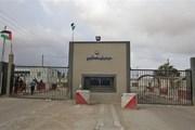 Israel đóng các cửa khẩu với Dải Gaza sau vụ tấn công bằng rocket
