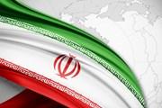 Châu Âu muốn ngân hàng Iran liên kết với hệ thống quốc tế