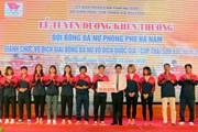 Vô địch giải bóng đá nữ quốc gia, Phong Phú Hà Nam được thưởng lớn
