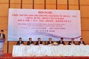 Doanh nghiệp Việt Nam dự Hội chợ Thương mại Việt-Trung tại Đông Hưng