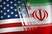 Mỹ trừng phạt Iran và cơn ác mộng đối với doanh nghiệp Pháp