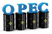 Giá dầu tăng do dự đoán OPEC cắt giảm nguồn cung vào cuối năm