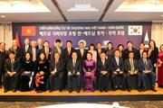 Diễn đàn đầu tư và thương mại giữa Việt Nam và Hàn Quốc tại Seoul