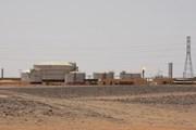 Libya dự định ngừng sản xuất tại mỏ dầu lớn nhất cả nước