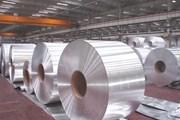 Trung Quốc đạt sản lượng trên 3 triệu tấn nhôm trong tháng 12 vừa qua