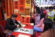 Nhiều hoạt động văn hóa nghệ thuật tại Văn Miếu-Quốc Tử Giám