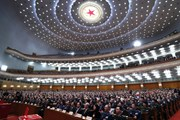 Trung Quốc thông qua đề cử các Phó Thủ tướng và Ủy viên Quốc vụ