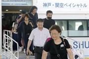 Bão Jebi khiến khoảng 5.000 người mắc kẹt tại sân bay Kansai