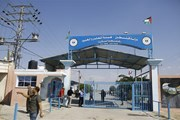 Chính phủ Israel ra lệnh mở lại các cửa khẩu với Dải Gaza