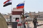 Đại hội đối thoại dân tộc Syria lần hai có thể diễn ra vào tháng 11