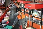 Alibaba đạt doanh thu kỷ lục gần 31 tỷ USD trong Ngày Độc thân