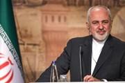 """Iran chỉ trích chính sách """"Nước Mỹ trên hết"""" là một sai lầm"""
