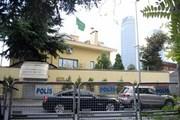 Thổ Nhĩ Kỳ không muốn gắn số phận giáo sỹ Gulen với vụ Khashoggi