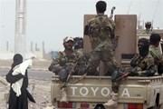LHQ hoan nghênh Houthi ngừng tấn công liên quân Saudi Arabia