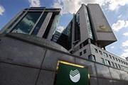 Ngân hàng Trung ương Nga gặp khó khăn tại thị trường Trung Quốc