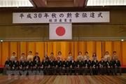 Nhà Vua Nhật Bản tặng huân chương cho hai cá nhân người Việt Nam