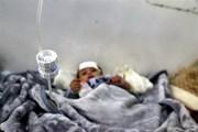 Nhiều người dân Yemen đang chết dần do thiếu lương thực