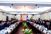 Thắt chặt hơn nữa quan hệ đặc biệt Việt Nam-Lào vì lợi ích hai nước