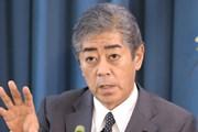 Nhật Bản bác bỏ cáo buộc của Hàn Quốc về hành động bay tuần tra