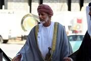 Oman: Nga góp phần giải quyết cuộc xung đột Israel-Palestine