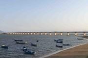 [Photo] Tỉnh Phú Yên phát triển mạnh mẽ sau 45 năm giải phóng