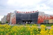 [Photo] Phố Hồ Chí Minh ở thành phố Saint Petersburg của Nga