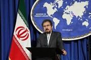 Iran phản đối lệnh trừng phạt và chỉ trích Mỹ có hành động gây hấn