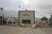 Israel tạm dừng các chuyến hàng nhiên liệu tới Dải Gaza
