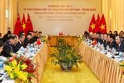 Việt Nam-Trung Quốc nhất trí kiểm soát tốt bất đồng trên biển