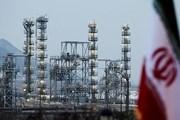 IAEA khẳng định Iran vẫn tuân thủ thỏa thuận hạt nhân
