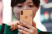 Trung Quốc cấm bán và nhập khẩu hầu hết các mẫu iPhone