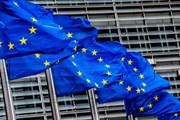 Mạng ngoại giao của EU bị tin tặc xâm nhập, rò rỉ nhiều tin nhạy cảm