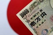 Nội các Nhật Bản thông qua ngân sách cho tài khóa 2019