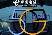 Nhà mạng Trung Quốc phát hành SIM điện thoại di động 5G đầu tiên