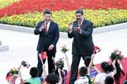 Bước ngoặt then chốt trong quan hệ Trung Quốc-Venezuela
