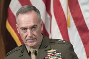 Tướng Mỹ cảnh báo về sự tự mãn trong cuộc chiến chống cực đoan bạo lực