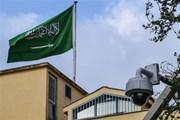 Saudi Arabia sa thải hai cố vấn của Thái tử Mohammed bin Salman