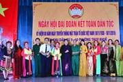 Ngày hội Đại đoàn kết các dân tộc tại Hà Nội, Bình Dương
