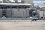 Những lý do đằng sau việc Qatar quyết định rút khỏi OPEC