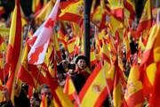Sự trỗi dậy làm rung chuyển nền chính trị Tây Ban Nha