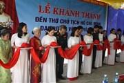 Khánh thành Đền thờ Chủ tịch Hồ Chí Minh và Đại tướng Võ Nguyên Giáp