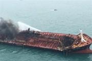 Vụ cháy tàu Aulac Fortune: Hoàn tất tìm kiếm thuyền viên Việt mất tích