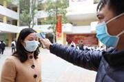 Nhiều trường học tại Hà Nội tăng cường phòng chống dịch COVID-19