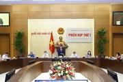 Chủ tịch Quốc hội chủ trì Phiên họp thứ 7 của Hội đồng bầu cử quốc gia
