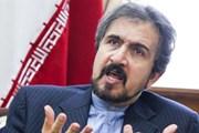 Iran sẽ đáp trả lại các lệnh trừng phạt mà Mỹ áp đặt lên IRGC