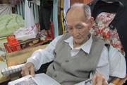 Họa sỹ vẽ ký họa chân dung Bác Hồ ở Chiến khu Việt Bắc qua đời